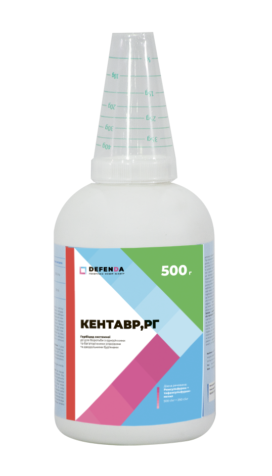 Гербицид Кентавр (Базис) DEFENDA - 0,5 кг