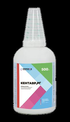 Гербицид Кентавр (Базис) DEFENDA - 0,5 кг, фото 2