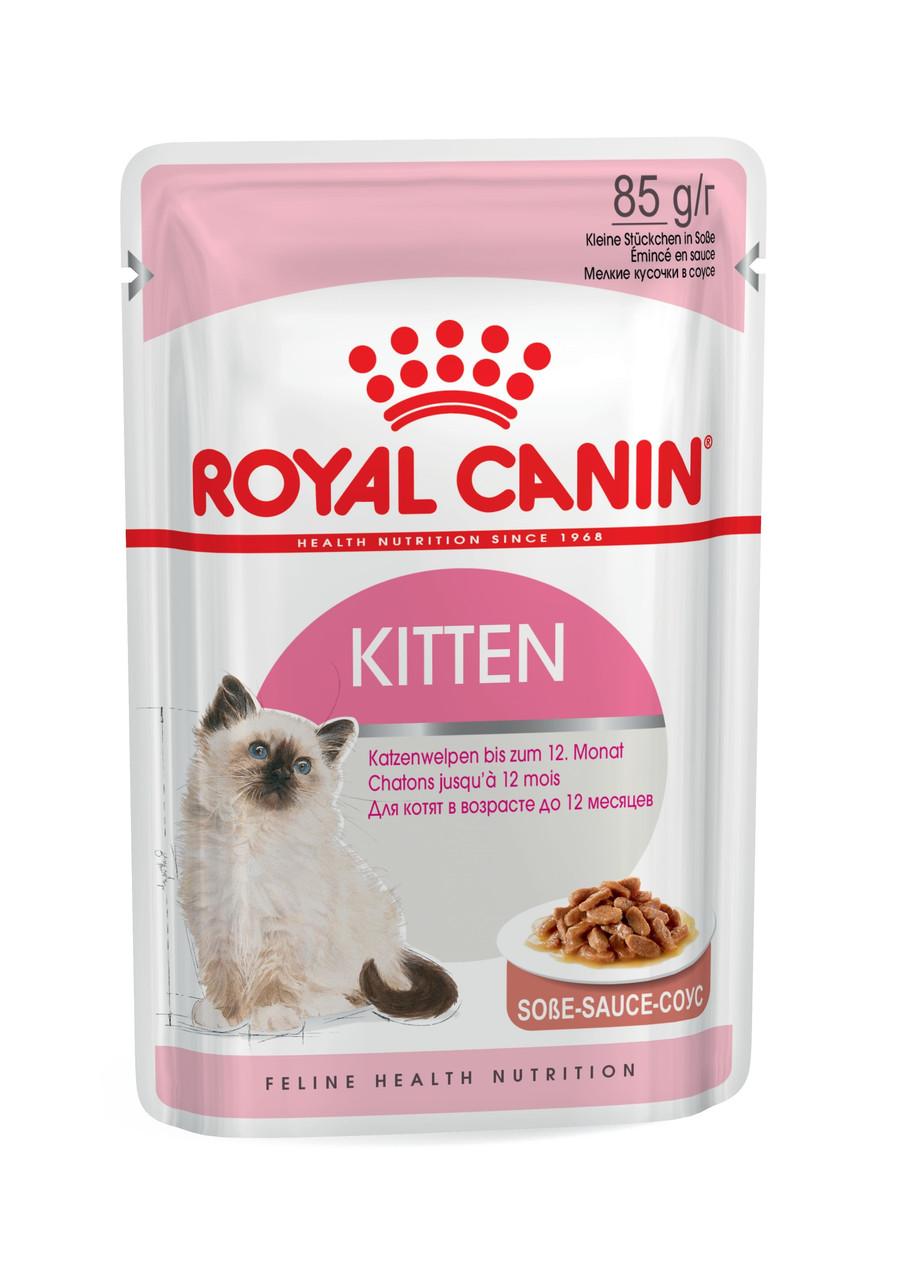 Влажный корм для котят Royal Canin Kitten Instinctive в соусе 85 г