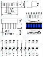 Светодиодный 10 сегментный прогресс бар синий свет