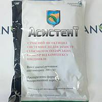 Инсектицид Асистент ( Агрохимические технологии ) аналог Моспилан