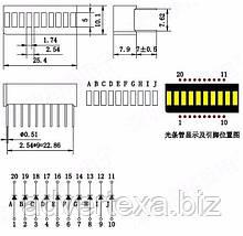 Светодиодный 10 сегментный прогресс бар желтый свет