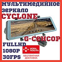 Зеркало видеорегистратор на две камеры CYCLONE MR-90. Режим парковки. 170 градусов угол обзора FullHD