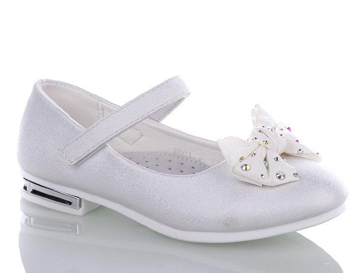 Детские нарядные туфли Солнце, с 32 по 37 размер, 8 пар в ящике