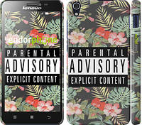 "Чехол на Lenovo S850 Parental advisory ""2879c-78"""