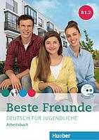 Beste Freunde  B1/ 2 Arbeitsbuch mit Audio-CD (рабочая тетрадь).