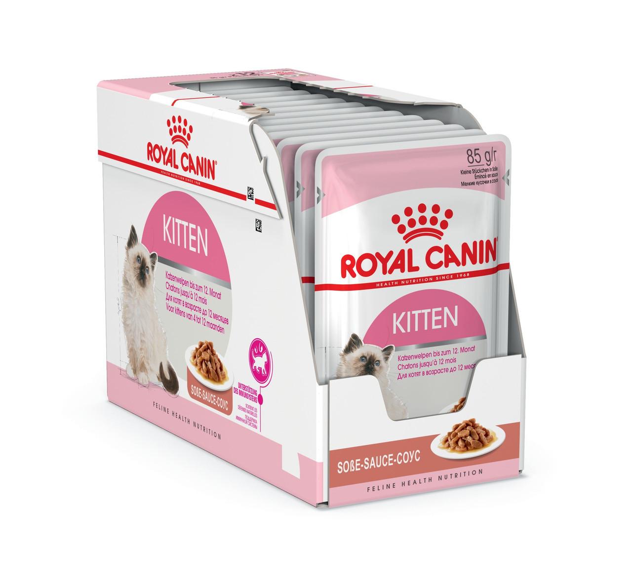 Вологий корм для кошенят Royal Canin Kitten Instinctive в соусі блок 85 г*12 шт.