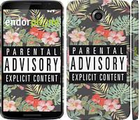 """Чехол на Motorola Nexus 6 Parental advisory """"2879c-67"""""""