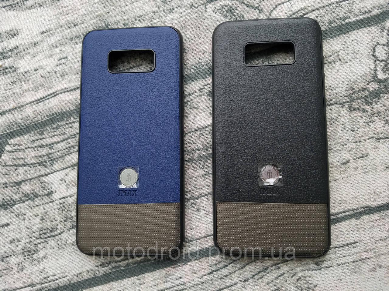Чохол для Samsung Galaxy S8 Plus Blue