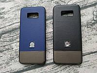 Чохол для Samsung Galaxy S8 Plus Blue, фото 1