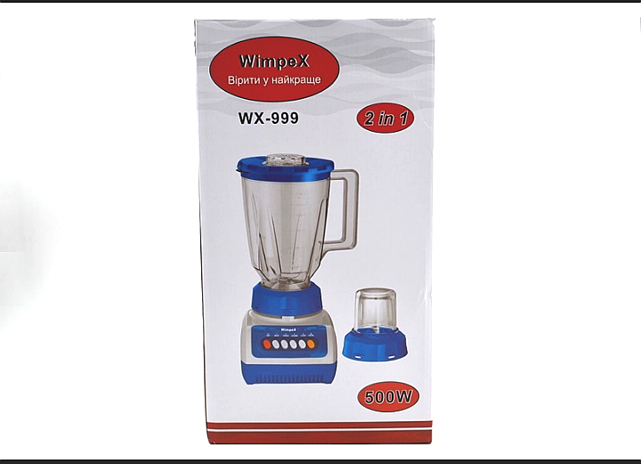 Блендер WimpeX WX 999 2 в 1,с кофемолкой,цвета: молочний,красний,синей 500 Вт