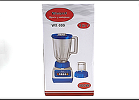 Блендер WimpeX WX 999 2 в 1,с кофемолкой,цвета: молочний,красний,синей 500 Вт, фото 1