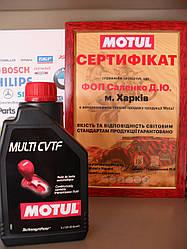 Трансмиссионное масло Motul Multi CVTF