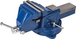 Тиски слесарные поворотные синие  150мм