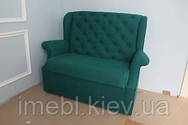 Маленький диванчик для кафе (Зелений)