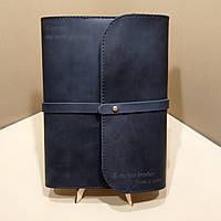 Софт-бук кожаный. Кожаный блокнот с лазерной гравировкой логотипа (эмблема, фирменный знак).