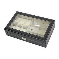 Шкатулка для годинників і окулярів, (годинник 6 відділів, окуляри 3 відділу)