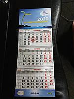 Квартальный календарь с логотипом