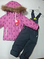 Зимний костюм для девочки р.96-110