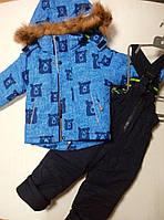 Зимний костюм для мальчика р.86-110