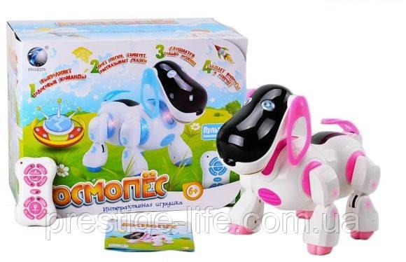 Интерактивная собака Космопес (2099/T46-D387) Розовый