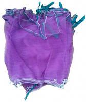 Сетка-мешок для винограда 2 кг, 22х35 см, фиолетовая - Agreen