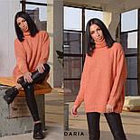 Женский вязаный удлиненный свитер-туника под горло (в расцветках), фото 6