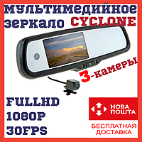 Лучшее зеркало видеорегистратор CYCLONE MR-251 вместо штатного Камера в салоне. FullHD