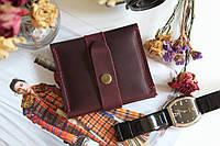 Женский кожаный кошелек ручной работы на кнопке с монетницей Mini бордовый