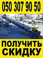 Конвейерная лента 600 мм