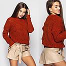 Женский свитер под горло с узорной вязкой 4ddet699, фото 5