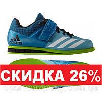 Обувь для тяжелой атлетики штангетки Adidas Powerlift 3 сине-зеленые