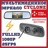 Крутое зеркало видеорегистратор-парктроник CYCLONE MR-252 v2 FullHD 140градусов на штатное место