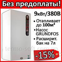 Электрический котел Tenko Стандарт-Плюс 9кВт, 380В с насосом GRUNDFOS