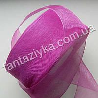 Лента из органзы широкая 4 см, пурпурная