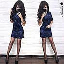 Короткое платье в пайетку с коротким рукавом 8plt310, фото 3