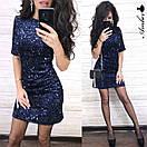 Короткое платье в пайетку с коротким рукавом 8plt310, фото 4