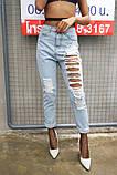 Рваные джинсы на левой ноге, фото 3