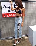 Рваные джинсы на левой ноге, фото 5