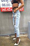 Рваные джинсы на левой ноге, фото 6