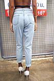 Рваные джинсы на левой ноге, фото 8