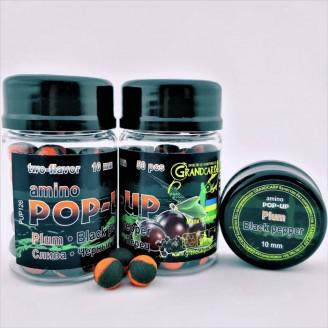 Бойлы плавающие Amino POP-UP Plum/Black Pepper (Слива/Черный перец) 10мм (50шт)