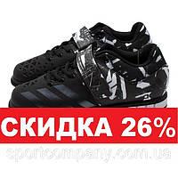 Обувь для тяжелой атлетики штангетки Adidas Powerlift 3 черно-белые, фото 1
