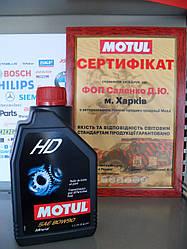 Трансмиссионное масло Motul HD 80W-90