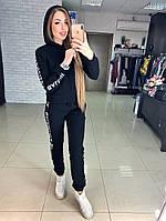 Женский теплый спортивный костюм  АП0752, фото 1