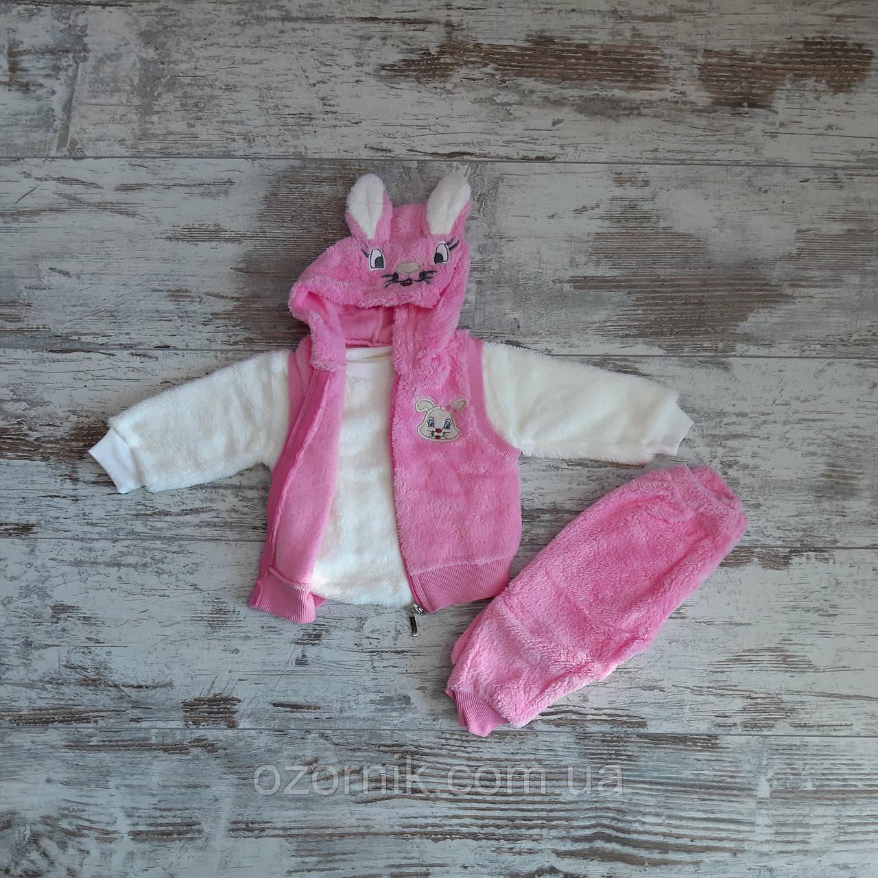 костюм дитячий трійка зайчик рожевий