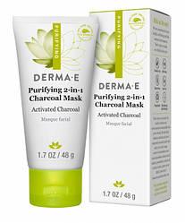 Очищаюча вугільна маска 2 в 1 для обличчя та рук з вугіллям і екстрактами морських водоростей 48 р Derma E
