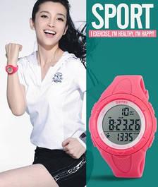 Жіночі спортивні годинник бренду Skmei