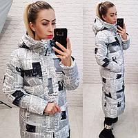 Женское длинное пальто зима плащевка мэри наполнитель холлофайбер 300 размеры 42,44,46,48,50 цвет белый