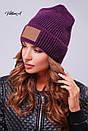 Вязаная женская шапка с нашивкой и подворотом 81gol201, фото 3